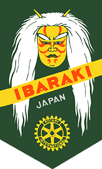 茨木ロータリークラブ